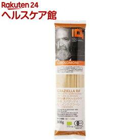 ジロロモーニ 古代小麦有機スパゲッティ セミインテグラーレ(300g)【ジロロモーニ】[パスタ]