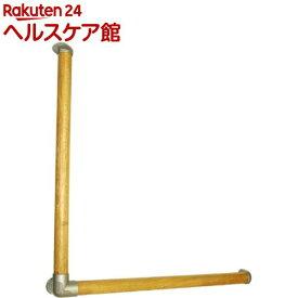 オムソリ いたわりエコ手すり L型 SO-TD5-450P(1コ入)【OMSORG(オムソリ)】