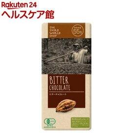 第3世界ショップ ビターチョコレート(100g)【slide_b3】【第3世界ショップ】