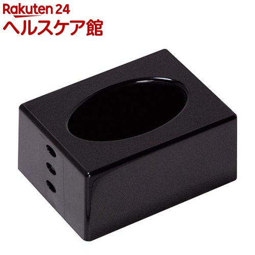 ポケットティッシュケース ブラック(1コ入)