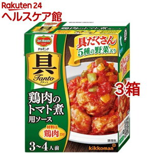 デルモンテ 具Tanto 鶏肉のトマト煮用ソース(388g*3箱セット)【デルモンテ】[パスタソース]