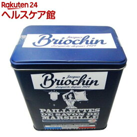 ブリオシャン マルセイユソープ フレーク コレクターズメタルケース(750g)【ブリオシャン(Briochin)】
