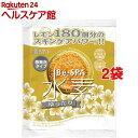 美・スパ 水素 ゆったり 微発泡タイプ プルメリアの香り(25g*2コセット)【美・スパ(ビスパ)】