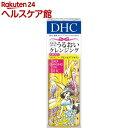 薬用ディープクレンジングオイル ディズニープリンセス (SSL)(150mL)【DHC】