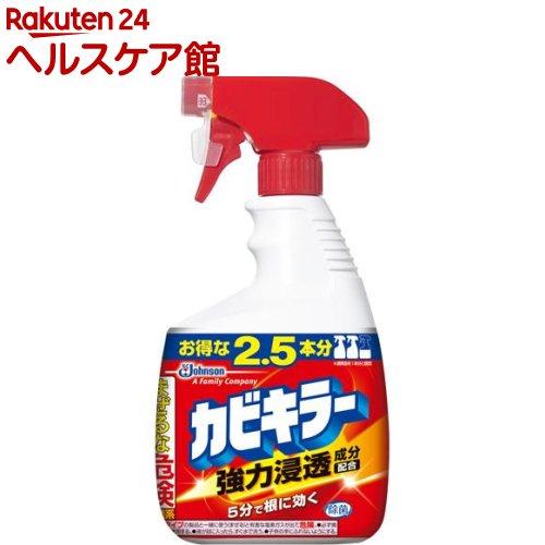 カビキラー 特大サイズ 本体(1000g)【カビキラー】