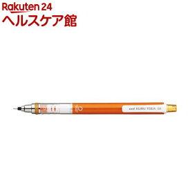 クルトガ スタンダードモデル M5‐450 1P オレンジ 4(1本入)【クルトガ】