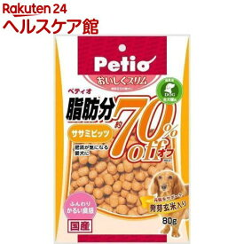 ペティオ おいしくスリム 脂肪分約70%オフ ササミビッツ(80g)【more30】【ペティオ(Petio)】