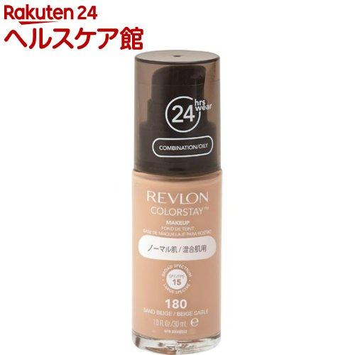 レブロン カラーステイ メイクアップ 180 サンドベージュ(1コ入)【レブロン(REVLON)】