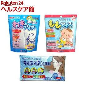 やわらか冷却アイス 幼児・小児用+大きめアイスまくら セット(1セット)
