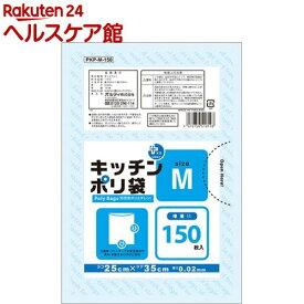 キッチンポリ袋 M(150枚入)【more30】