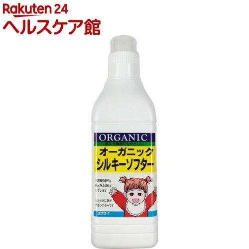 オーガニックシルキーソフター(1L)
