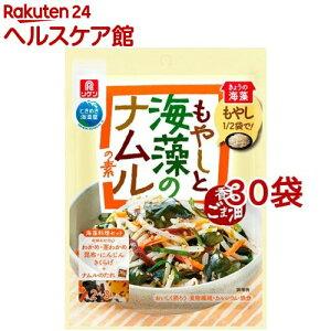 リケン もやしと海藻のナムルの素(38g*30袋セット)【リケン】