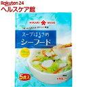 ひかり スープはるさめ シーフード(4食+1食入)