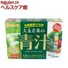 カネイシ 大麦若葉の青汁(3g*63包)