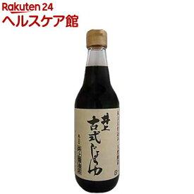井上 古式じょうゆ(360mL)【井上醤油】