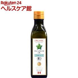 オーガニック インカインチオイル(グリーンナッツオイル)(180g)【アルコイリス】
