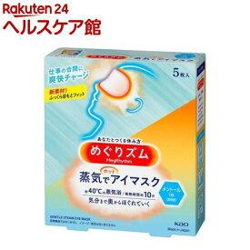 めぐりズム 蒸気でアイマスク メントールin(5枚入)【more30】【めぐりズム】