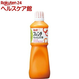 キユーピー 業務用 フレンチドレッシング(赤)(1000ml)【キユーピー】