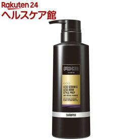 アックス ゴールド アンチグリースシャンプー ポンプ(350g)【アックス(AXE)】