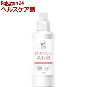 ファーファ フリー& 濃縮柔軟剤 無香料 本体(500ml)【ファーファ】
