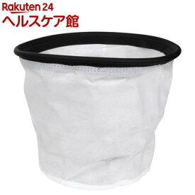 SK11 カートリッジフィルター用布フィルター SVC-002(1個)【SK11】