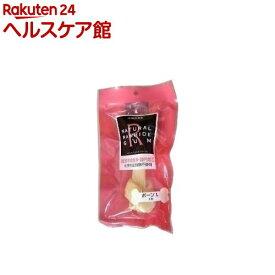 ナチュラルローハイドガム ボーン Lサイズ(1本入)【more30】