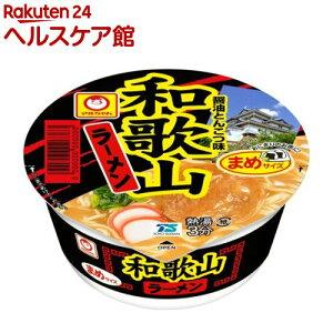 マルちゃん ミニ和歌山ラーメン ケース(37g*12個入)【マルちゃん】