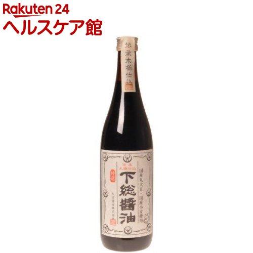 下総醤油(720mL)【ちば醤油】