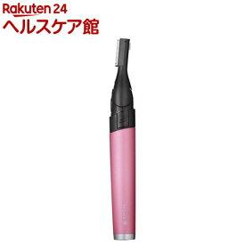 イズミ フェイス&マユシェーバー GR-AF127-P ピンク(1台)【IZUMI(イズミ)】