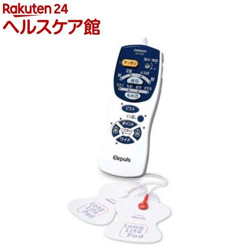 オムロン エレパルス HVF127(1台)【エレパルス】【送料無料】