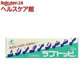 【第2類医薬品】ラブトッピ(30g)