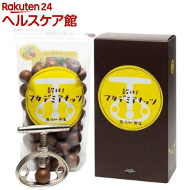 ロースト殻付きマカデミアナッツ 殻割り器付き(454g)【ハードナッツ】