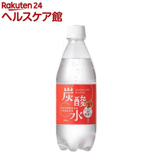 国産 天然水仕込みの炭酸水 ローズヒップ(500mL*24本)
