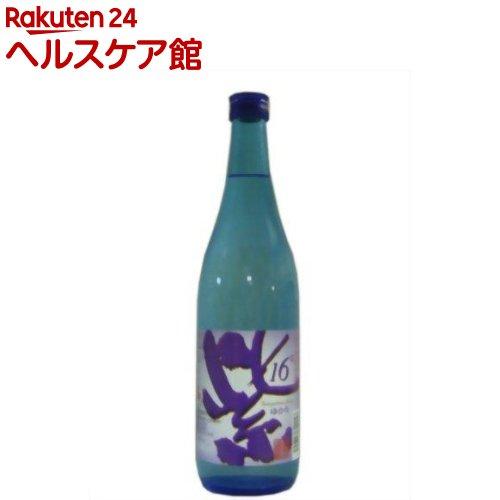 紫(ゆかり) 芋焼酎 16度(720mL)