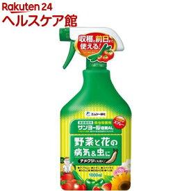 For the Garden サンヨール液剤(1000ml)