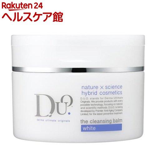 DUO(デュオ) ザ クレンジングバーム ホワイト(90g)【DUO(デュオ)】【送料無料】