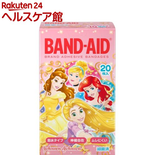 バンドエイド ディズニープリンセス(20枚入)【バンドエイド(BAND-AID)】