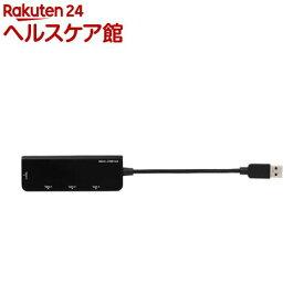 Digio2 USB3.0 4ポートハブ ブラック UH-3164BK(1個)【Digio2】
