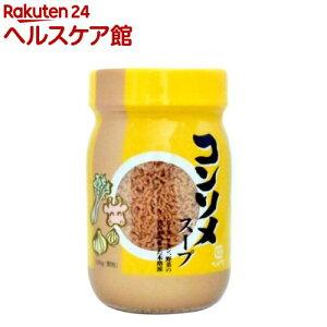 コンソメスープ(顆粒)(220g)【spts2】【平和食品工業】