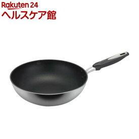 IHハイキャストいため鍋 30cm A-0657(1コ入)【北陸アルミニウム】