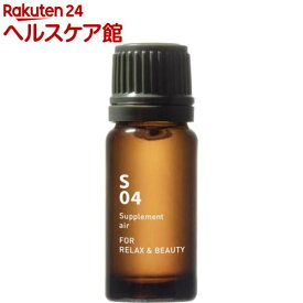 Supplement air(サプリメントエアー) リラックス&ビューティー(10ml)【アットアロマ サプリメントエアー】