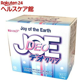 JOEデオクリン(1.3kg)[部屋干し]