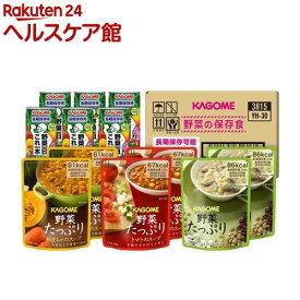 カゴメ 野菜の保存食セット(1セット)【spts14】【カゴメ】[保存食]