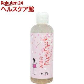 ねば塾 ちゃんからさん 化粧水(200mL)
