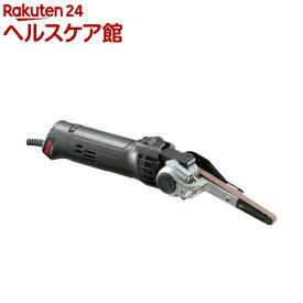 リョービ 電気やすり 624900A BY-1030(1個)【リョービ(RYOBI)】