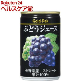 ぶどうジュース ストレート(160g*20本入)【spts1】【ゴールドパック】