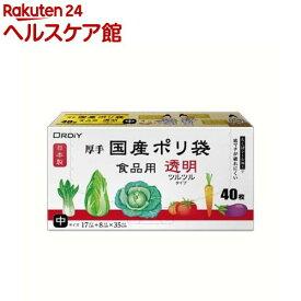 厚手国産ポリ袋 食品用 中 透明(40枚入)【more30】