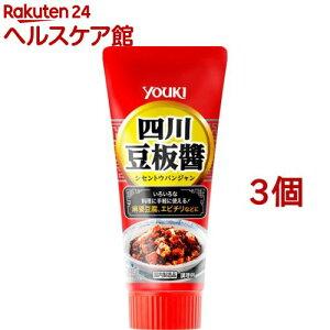ユウキ食品 四川豆板醤 チューブ(100g*3コセット)【more20】【ユウキ食品(youki)】