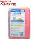 マイクロファイバーカラフル雑巾(25枚入)