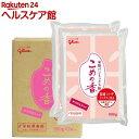 こめの香 お米の粉(福盛シトギミックス20A)(900g*2袋入)